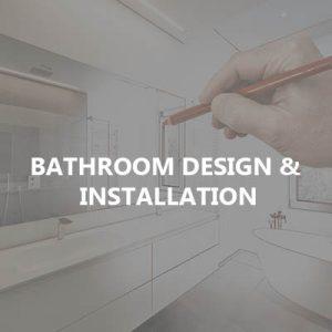 bathroom design navigation box